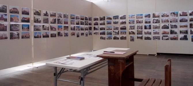 まちかどの近代建築写真展