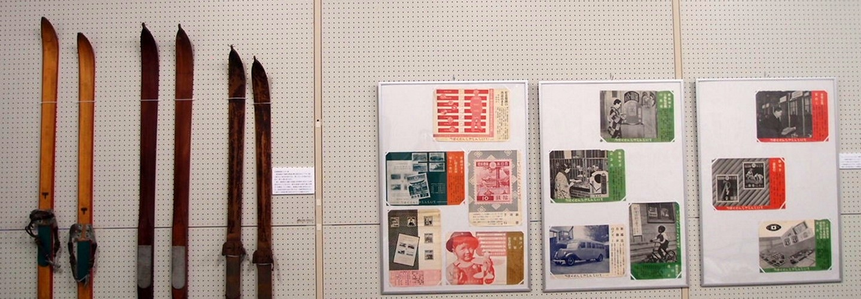 今に残る郵便局の資料展