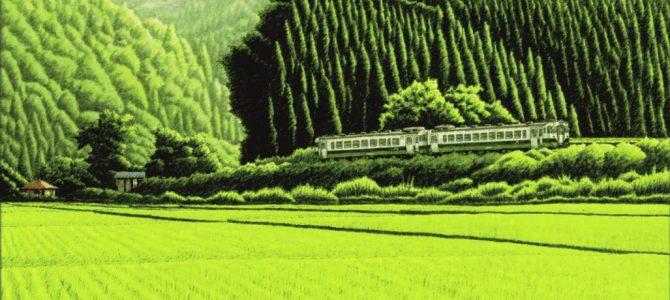 絵画と写真で味わう鉄道情景